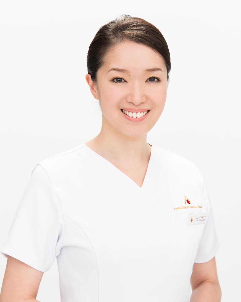 Eriko Chiba